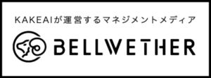 Bellwether_Service_Banner 1